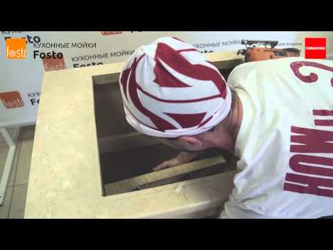 видео: Установка кухонной мойки fosto