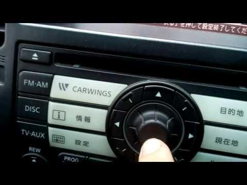 Настройка часов Nissan Tiida, Note, Teana, micra, lafesta, Bluebird Sylphy G11