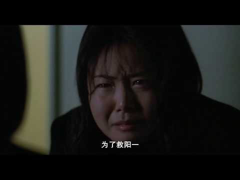 【2020恐怖电影】《午夜凶铃2》 BD高清日语中字