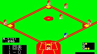MZ-1500の野球狂です ブログはこちら http://pasopia700.blogspot.jp/2017/05/mz-1500.html.