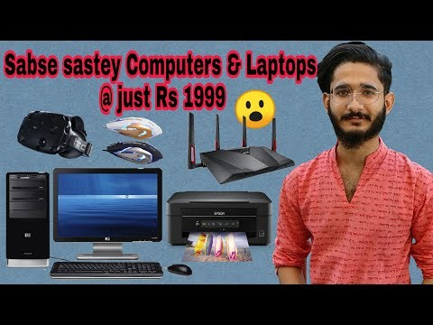 Cheapest computers in Nehru place Market | All accessories available without bargaining best prices.