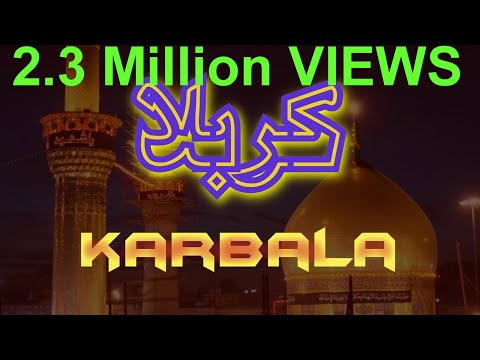 Ziyarat Karbala e Moalla, Iraq (Travel Documentary in Urdu Hindi)