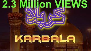 Repeat youtube video Ziyarat Karbala e Moalla, Iraq (اردو/हिंदी)