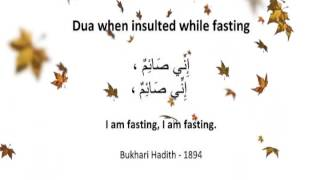Dua when insulted while Fasting