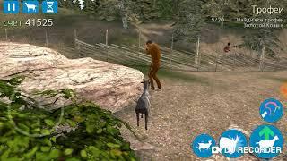Прикол 2 Goat Simulator