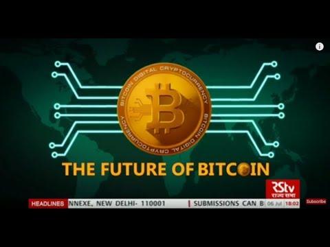 In Depth : The Future Of Bitcoin