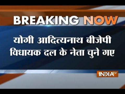 Yogi Adityanath elected BJP legislature party leader, to be sworn in as CM of UP tomorrow
