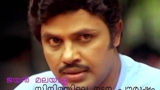 Jayan Malayalam Documentary