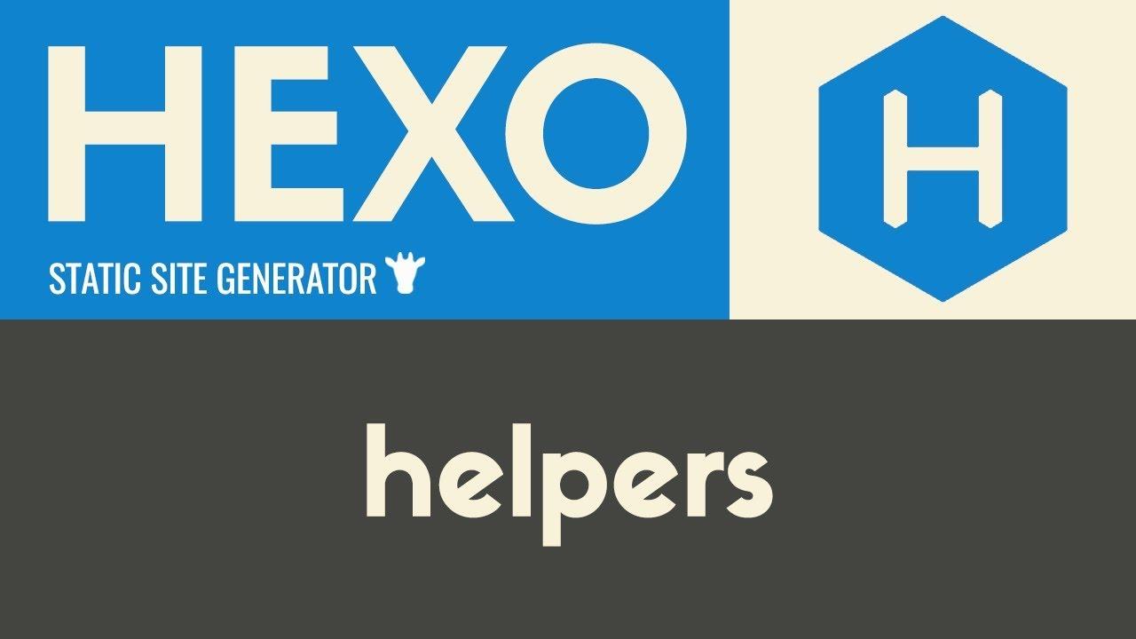 Helpers | Hexo