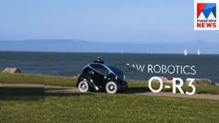 Robotic cars introduced in Dubai to capture the law violators   Manorama News