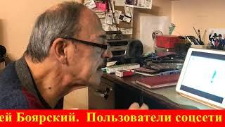 Сын опозорил Михаила Боярского, опубликовав его снимок без шляпы