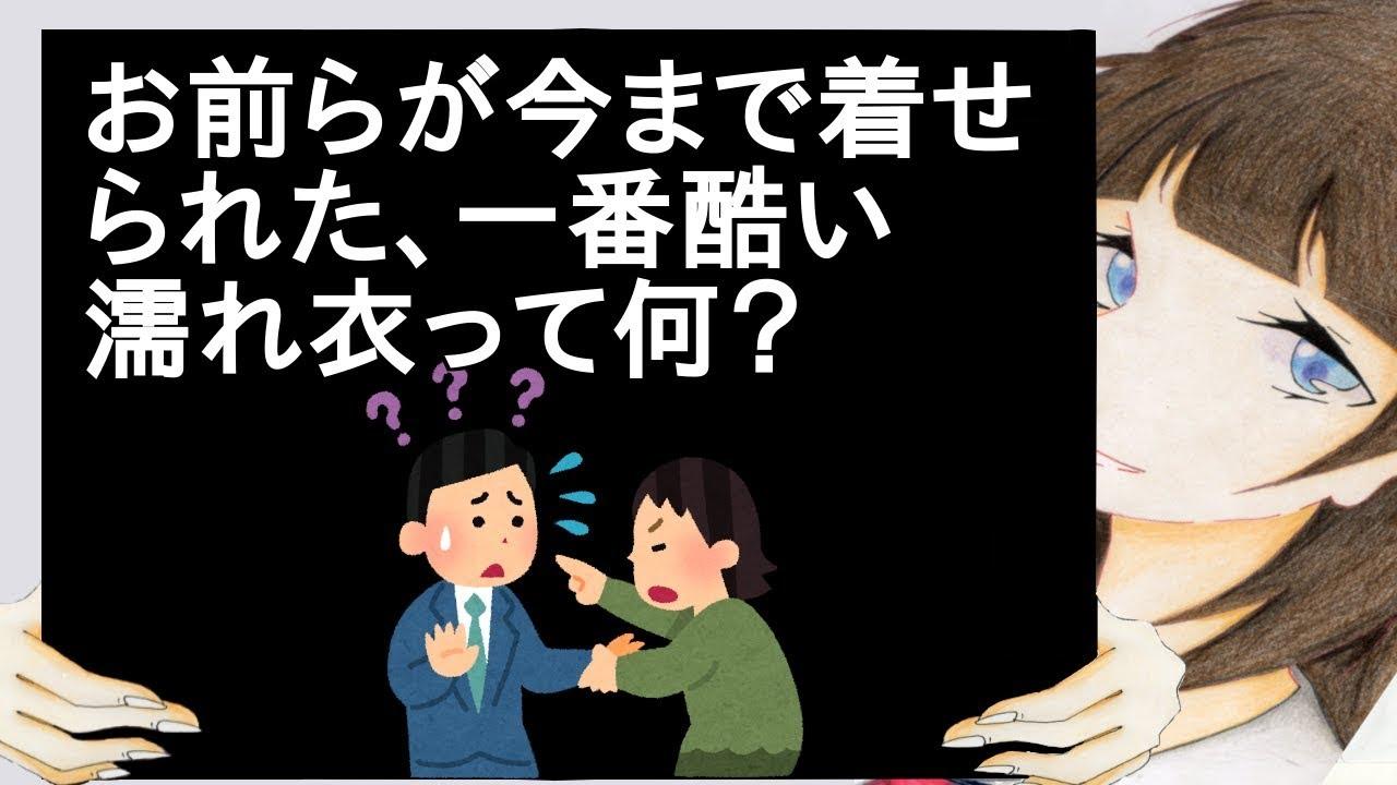 2ch スカッ と ジャパン