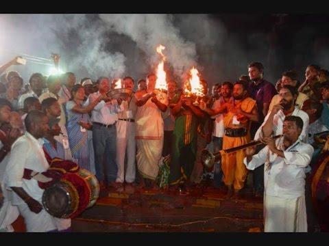 Krishna Pushkaralu 2016 - Jogulamba Pushkar Ghat Aarti - hybiz