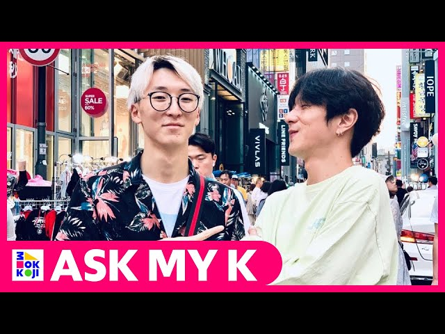 ASK MY K : Song Won Sub - Seoul, South Korea vlog with MOBOS, HARU