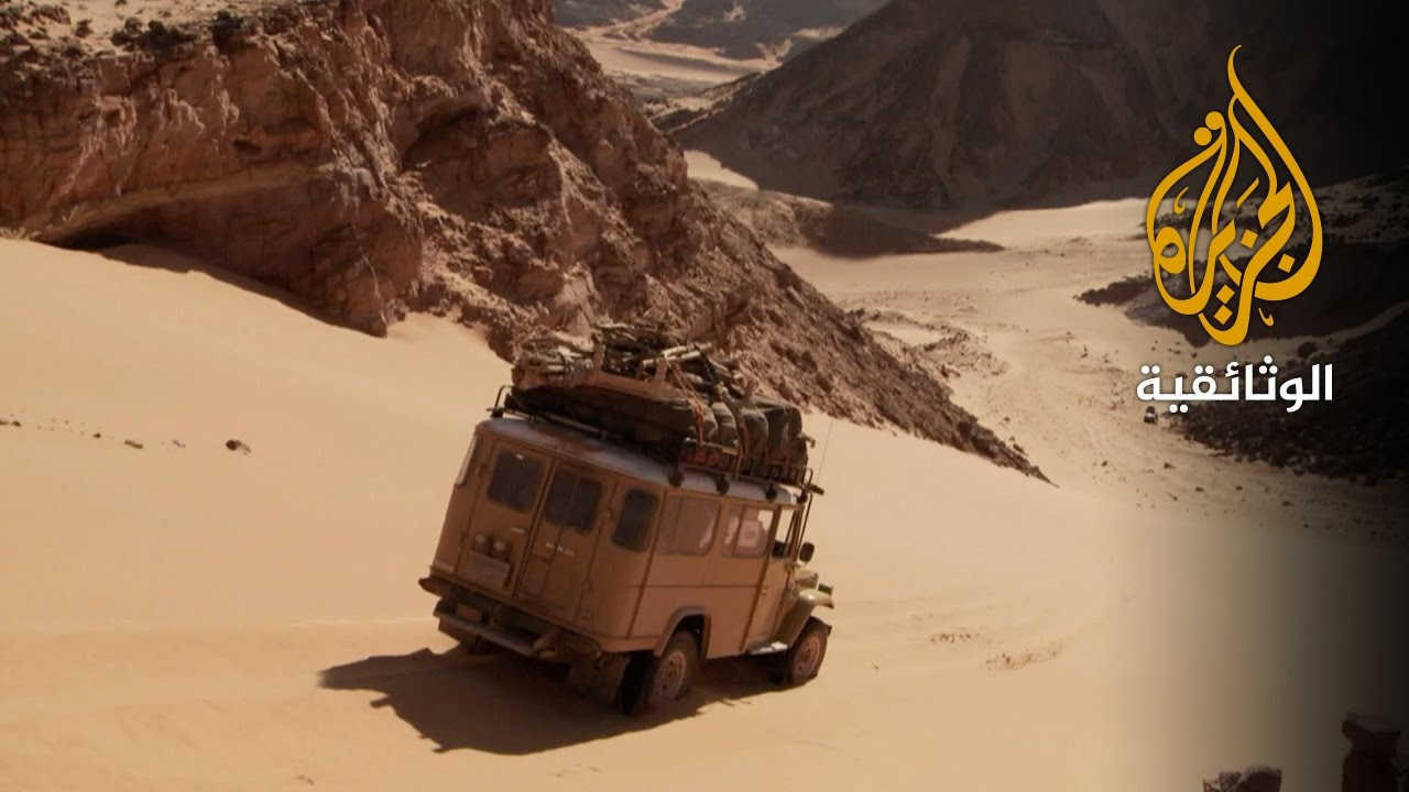 الجلف الكبير - الصحراء الغربية في مصر
