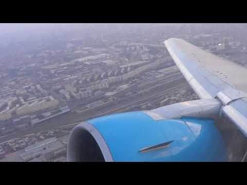 22 03 18 Boeing 767 33P ER UK 67004 Tashkent Frankfurt Uzbekistan Airways