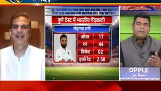 जीत को पक्की है ! India Vs South Africa second test day 3 review