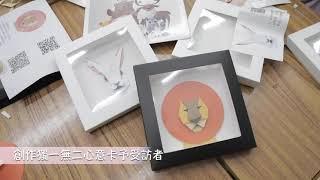 Publication Date: 2021-07-21   Video Title: 筲箕灣東官立中學義工服務《心意傳送》3D 家庭篇