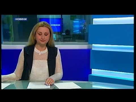 UA: Кропивницький: 13.05.2019. Новини. 08:00