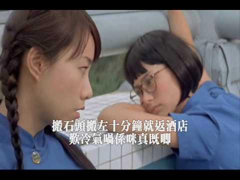 黑鮑嬌Fans走清光 - 密謀復出吸金記 vs 鄧走音 - YouTube