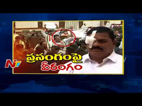 TRS Leaders Counter To T-Congress Leaders Over Protest in Assembly    NTV