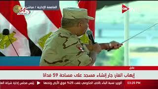 مدير إدارة الأشغال العسكرية يعرض المشروعات المنفذة بالعاصمة الإدارية الجديدة