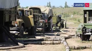 Военные запустили новый водовод в Симферополь