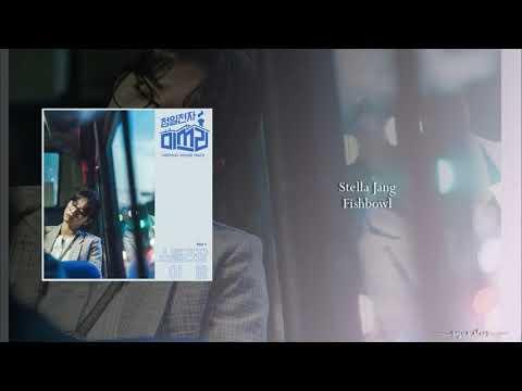Download Stella Jang - Fishbowl OST Part. 1 Miss Lee Mp4 baru