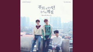 Way to Busan / SUPER JUNIOR-K.R.Y. Video