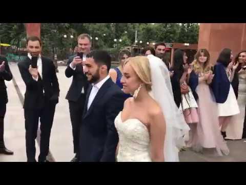 Мигран арутюнян свадьба