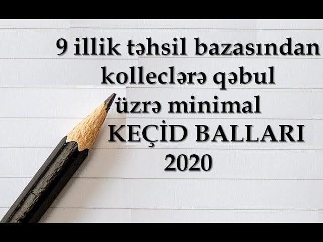 9 Illik Kollec Kecid Ballari 2020 Youtube