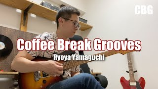 【Fusion Guitar Soloing #3】Coffee Break Grooves