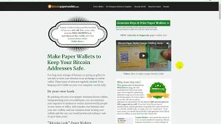 Холодное хранение Биткоин. Бумажный кошелёк для электронной валюты. Идея для подарка