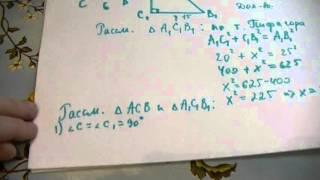 Ершова, Самостоятельная работа по подобию треугольников ВариантА1