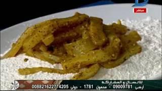 مطبخ دريم | طريقة عمل أرز بالكابوريا مع الشيف أحمد المغازي
