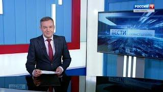 Вести Севастополь 21.01.2019 Выпуск 20:45