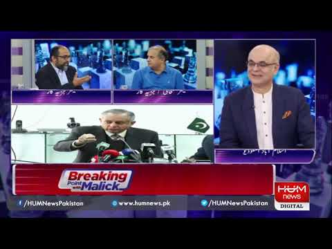 Live:Program Breaking Point with Malick 15 June 2019 | HUM News