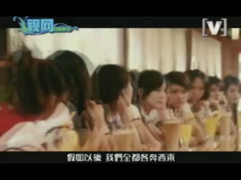 Bang Bang Tang ft  Hei Se Hui Mei Mei   Hei Tang Xiu MV  Brown Sugar Macchiato op