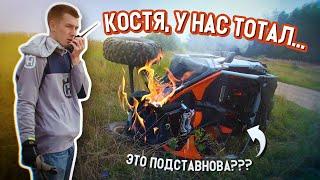 Как я купил багги за 3.5М рублей. BRP Maverick X3 XRS