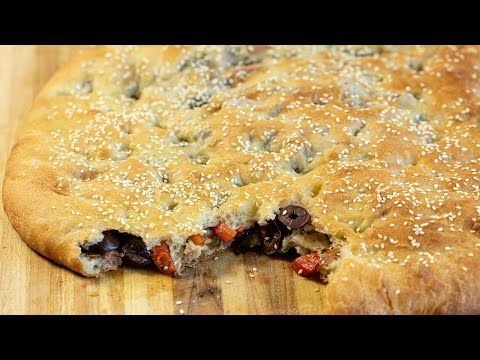 Greek Olive Bread: Soft & Delicious & Vegan!