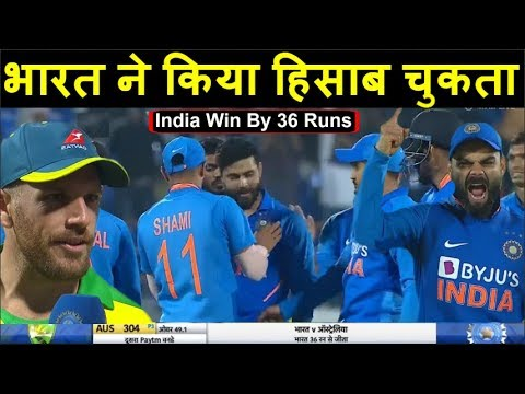 Ind Vs AUS 2nd ODI Match : India Win By 36 Runs । Headlines Sports