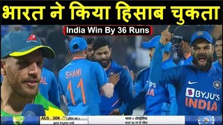 Ind Vs AUS 2nd ODI Match : India Win By 36 Runs । Headlines Sports