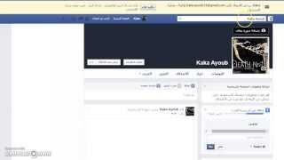 créer un compte facebook gmail
