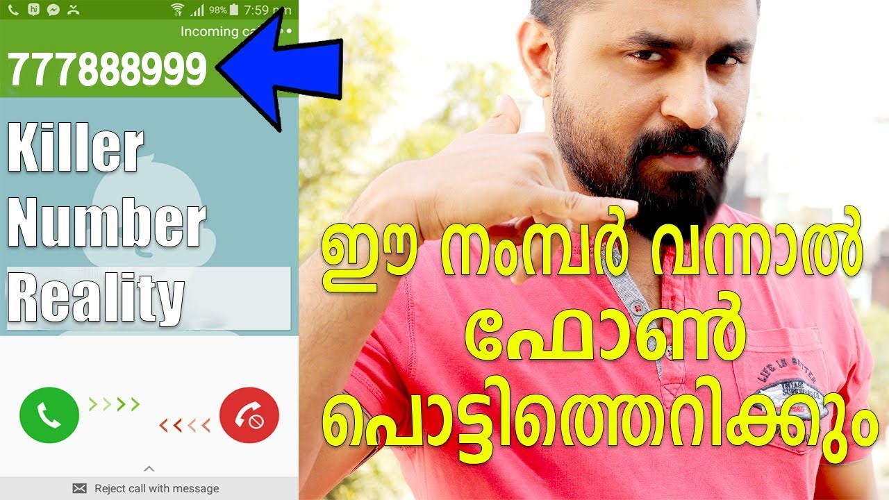 Phone Blast|777888999 The Killer Number Reality| MUST WATCH by