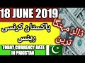 Currency Rates In Pakistan Today Dollar, Euro, Pound, Riyal Rates  ||  18 June 2019.