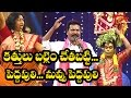 Download Pedda Puli Nuvvu Pedda Puli | Bonalu Folk Songs | by Peddapuli Eshwar MP3 song and Music Video