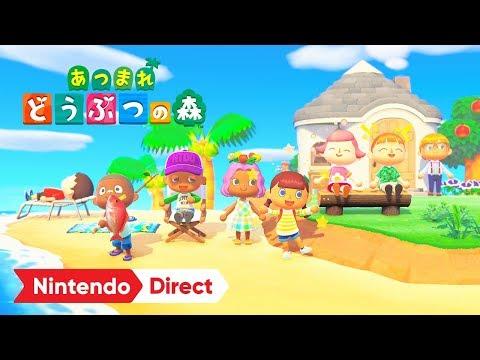 あつまれ どうぶつの森 はじめての無人島生活 [Nintendo Direct 2019.9.5]