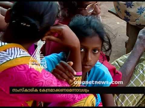 Kochi Munambam coastal residents  rehabilitation center in destroying condition