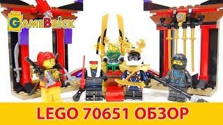 LEGO 70651 Ninjago Вирішальний Бій в Тронному Залі ОГЛЯД[музей GameBrick]