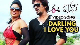 Ee Manase Movie Full Video Songs || Darling I Love You Full Video Song || Kishan , Deepika Das